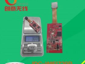 WIFI无线图传 手机接收高清一体摄像头FPV航拍小四轴门禁模组
