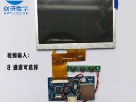 2.4GHz 模拟无线4.3寸显示器IDC-016PRO