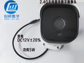 2.4g 10.1寸数字图传发射,无线图传数字发射器