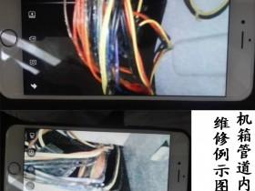 创研数字2.4G 5.8G频段 AV摄像头转手机WIFI信号转换板 新品原创