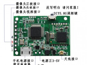 AV摄像头转WIFI手机信号转换公板 创意无线原创新品AVTOWF